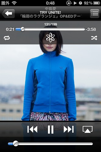 itunesmusic07