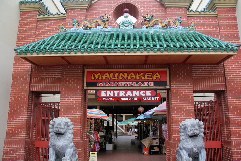 Entrance to the Maunakea Marketplace