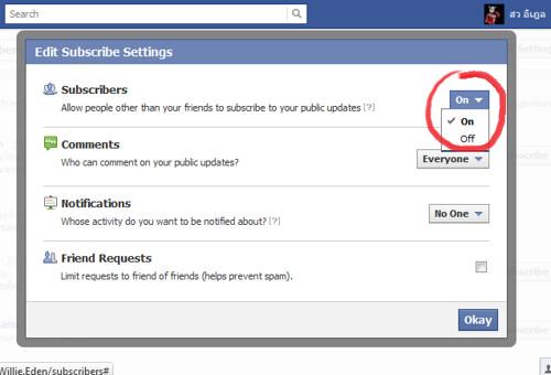 วิธีทำให้คนเลิกติดตามใน Facebook Timeline