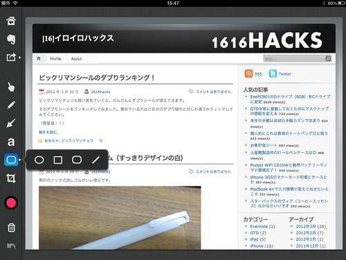 http://farm8.staticflickr.com/7046/7031663043_3e97d52992.jpg