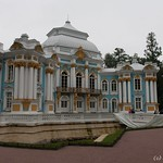Dependance Palais Catherine