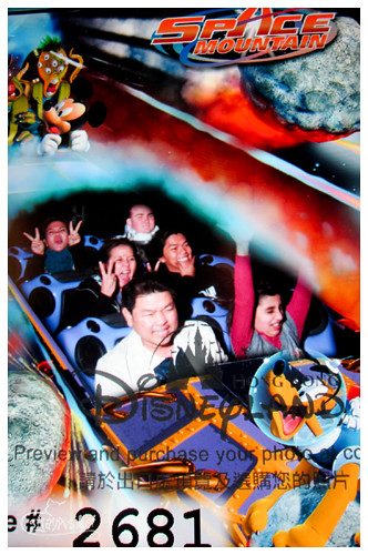space mountain shot 2