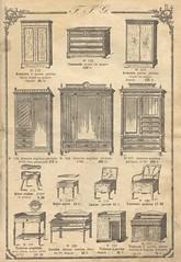 genin meubles p31