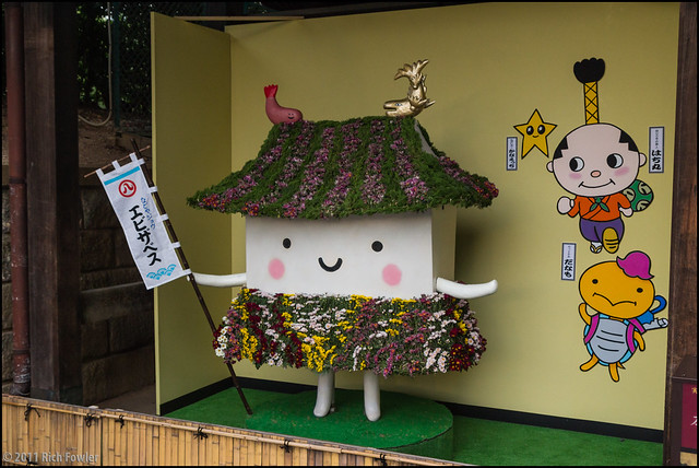 Ebisubeth... the Nagoya Castle Mascot