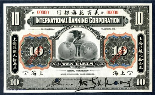 Lot 1806 International Banking Corporation