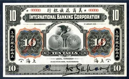 Lot 1806 International Banking Corporation