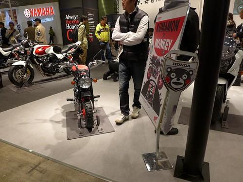 東京モーターサイクルショー 2014年