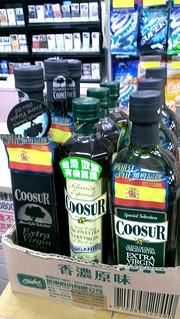 橄欖油到底是真是假?耿璐攝