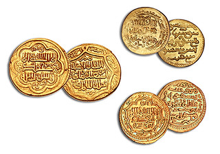 golden horde coins