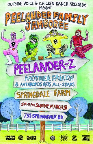 Peelander Kids Jamboree