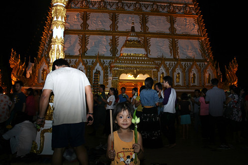 Nong Ja at Magha Puja Day
