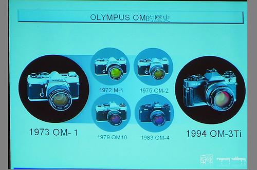 Olympus_OMD_snnounce_02
