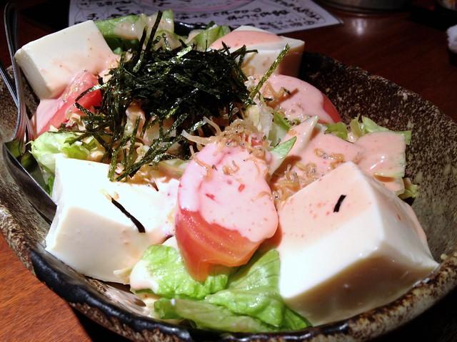 Mentaiko Salad