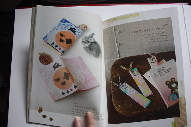Girly Collage Japanese Craft Book