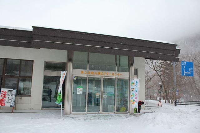 赤城山_15