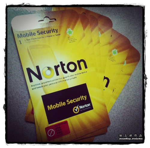 FREE Norton Mobile Security