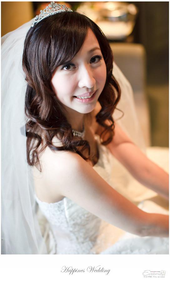婚攝-EVAN CHU-小朱爸_00193