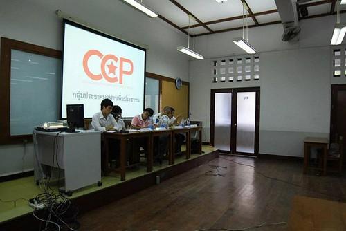 CCP football seminar2