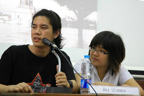 CCP football seminar4