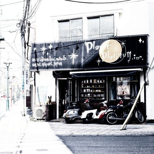 Sendai by muranovic_takumovsky