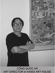 CongQuocHa in his Studio 5