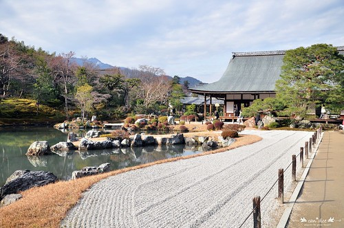 Arashiyama 嵐山 - 25