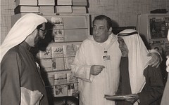 ندوة مع أسرة المجتمع و جمعية الصلاح - الكويت - 18 شباط 1988