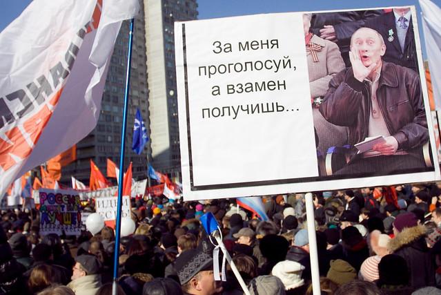 """Митинг """"За честные выборы"""" на Новом Арбате в Москве 10 матра 2012."""