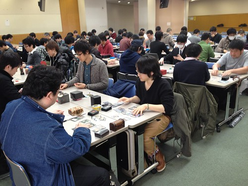 GPT Melbourne - Yoyogi : Hall