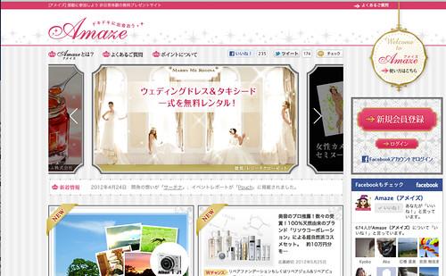 スクリーンショット 2012-04-28 14.25.13(2)