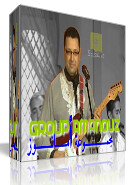 les Groups Amanouz 2012 Sur Tv TamazighT