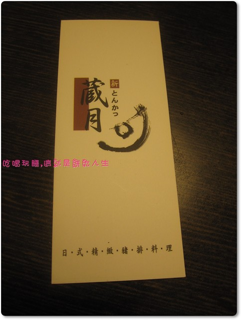 IMG_328 (23)