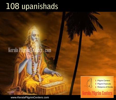 Concerning the Self : Aitareya Upanishad : Part 3 Chapter 1