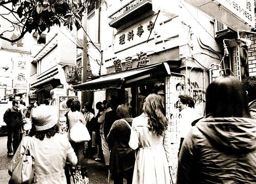 中華街香港路 II