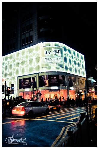 coach flagship store hong kong