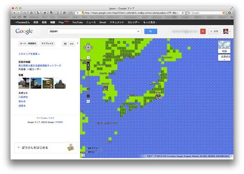 Japan - Google マップ