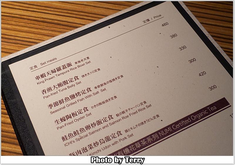 ICHI居酒屋  (3)