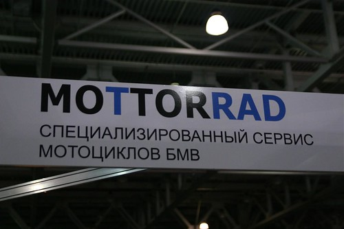 Motopark 2012 Moscow