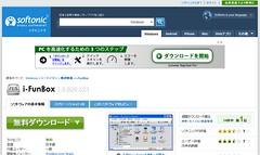 Baidu IME_2012-3-25_20-37-2