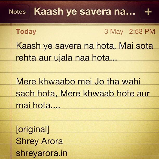 morning #morningpoem #poem #shayari #hindi #sher #original # ...
