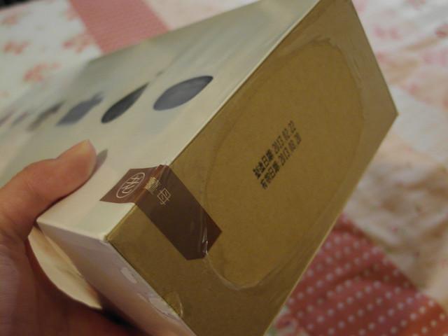 田原香滴雞精,只有外盒側邊才有標示的保存期限