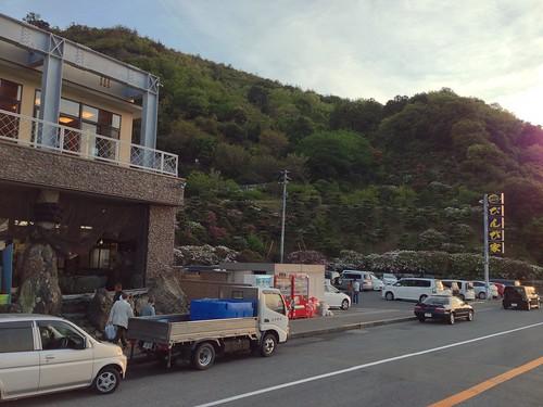 びんび家 駐車場