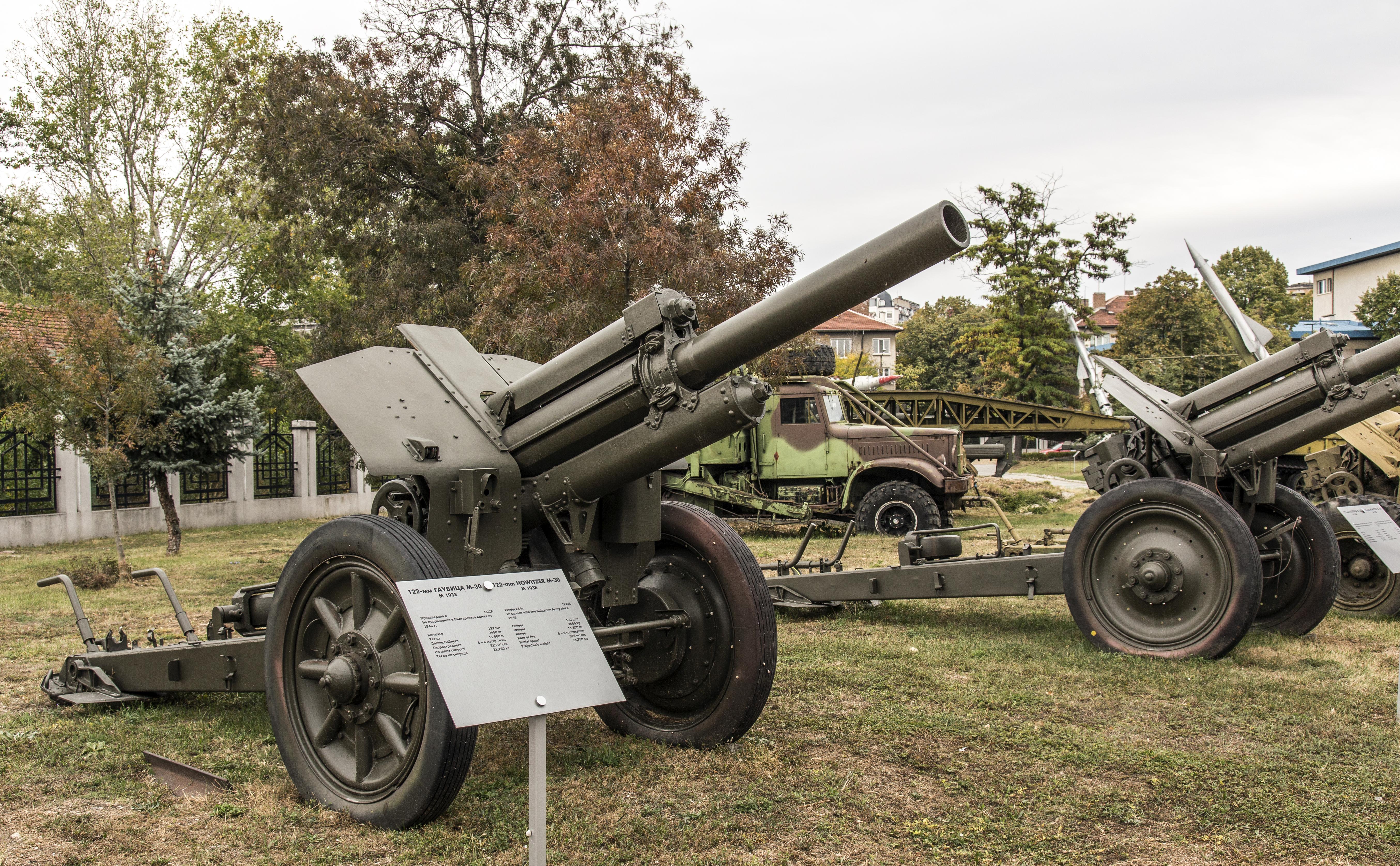 122mm M-30 M1938