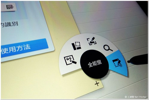 140415_Samsung_NotePro_015