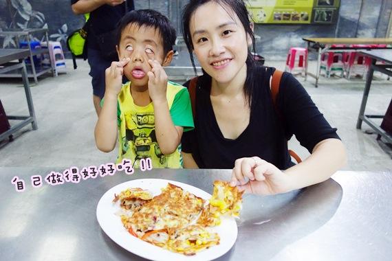 頭城農場窯烤披薩 (14).JPG