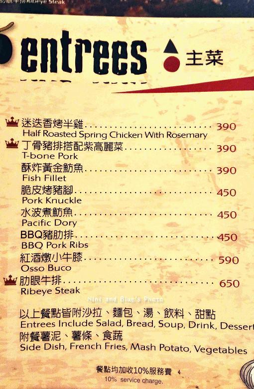 台中義大利麵米蘭街美食餐廳dm菜單10