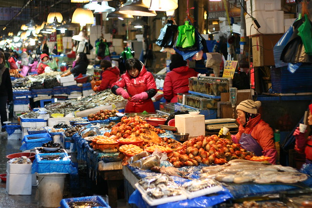 Noryangjin fish market flickr photo sharing for Keller fish farms