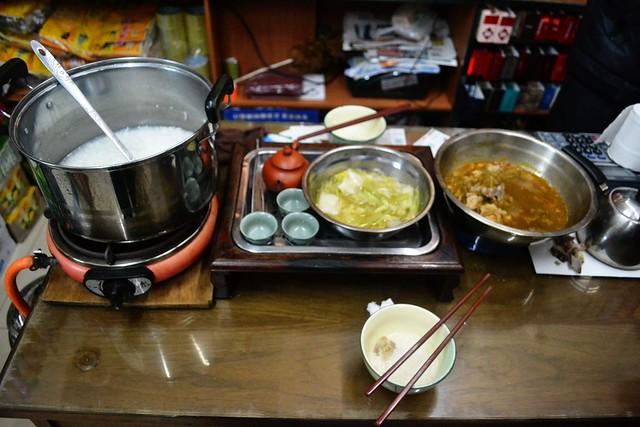 Tea and food, corner shop