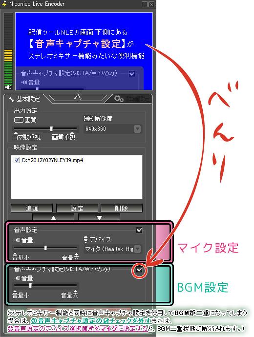 NLE_01