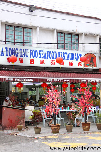 Restoran Fatty Mok Hakka Yong Tau Foo